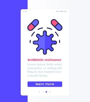 Дизайн мобильного баннера устойчивости к антибиотикам