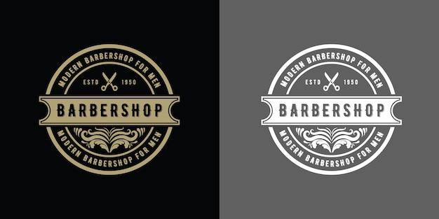 アンティーク高級ビンテージウエスタンスタイルの理髪店のロゴデザイン