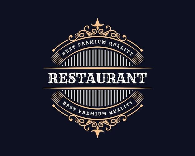 装飾的なフレームとアンティークのレトロな豪華なビクトリア朝の書道のロゴ