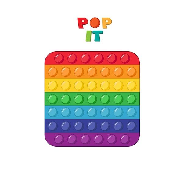 Антистрессовая игрушка сенсорная поп-это векторная иллюстрация.