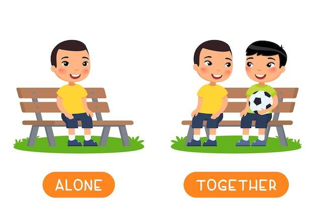 반의어 개념, 혼자와 함께. 반대와 교육 단어 카드.