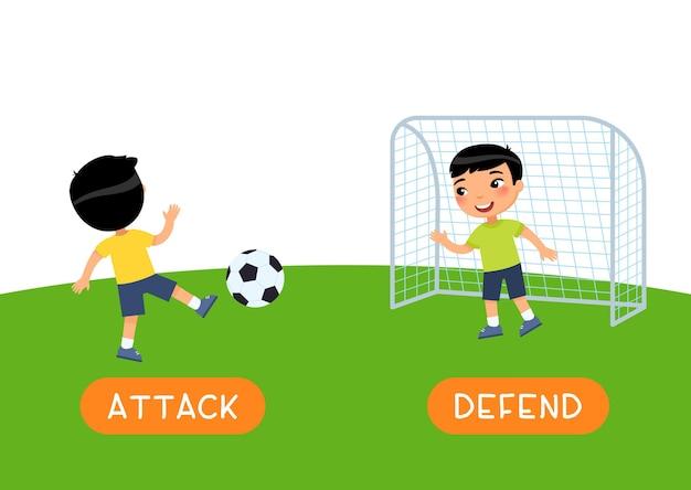 반의어 개념, 공격 및 방어.