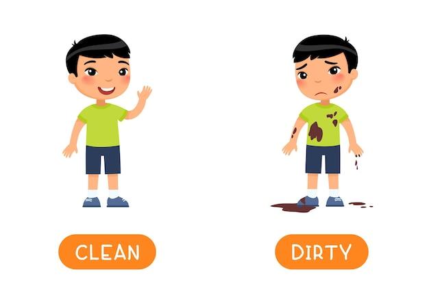 반의어 개념, dirty 및 clean.