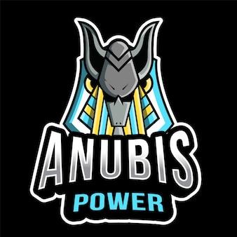 Шаблон логотипа anubis power esport