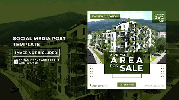 Дизайн шаблона сообщения в социальных сетях на тему продажи квартиры