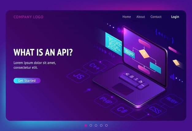 Apiアプリケーションプログラミングインターフェイス等尺性