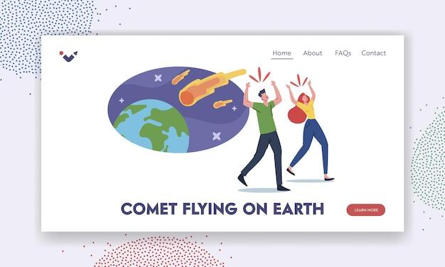 黙示録災害着陸ページテンプレート。おびえたキャラクターが隕石から逃げる燃えるボールが地球に落ちる。宇宙の自然現象、小惑星の落下。漫画の人々のベクトル図