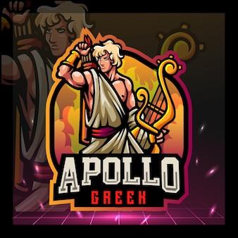 Apollo mascot esport logo design