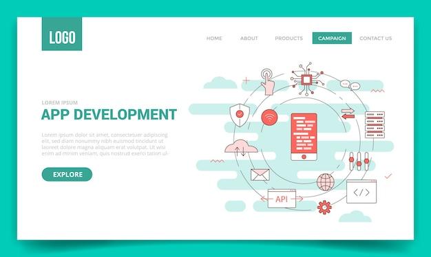 ウェブサイトテンプレートの円アイコンとアプリ開発の概念