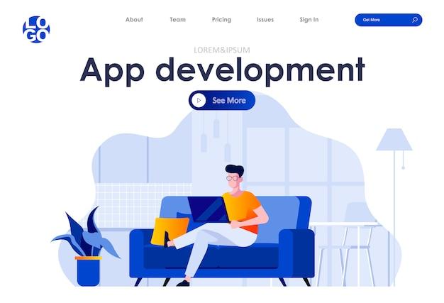 Веб-шаблон дизайна плоской целевой страницы для разработки приложений