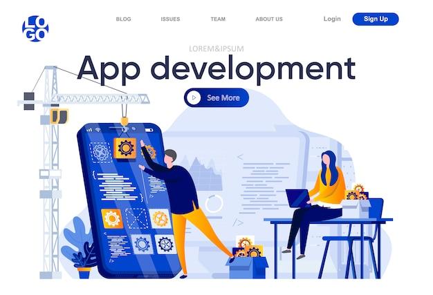 アプリ開発のフラットランディングページ。モバイルアプリケーションのイラストを作成する開発者のチーム。フルスタックの開発、人々のキャラクターを使ったソフトウェアエンジニアリングのwebページ構成。