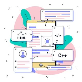 アプリ開発イラスト