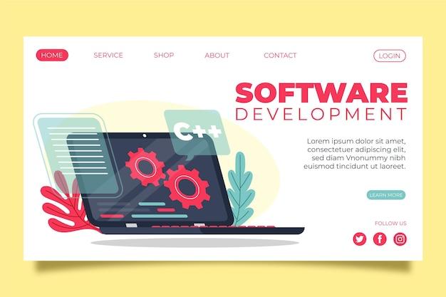 アプリ開発-ランディングページ