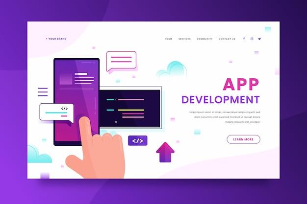 Разработка приложений - целевая страница