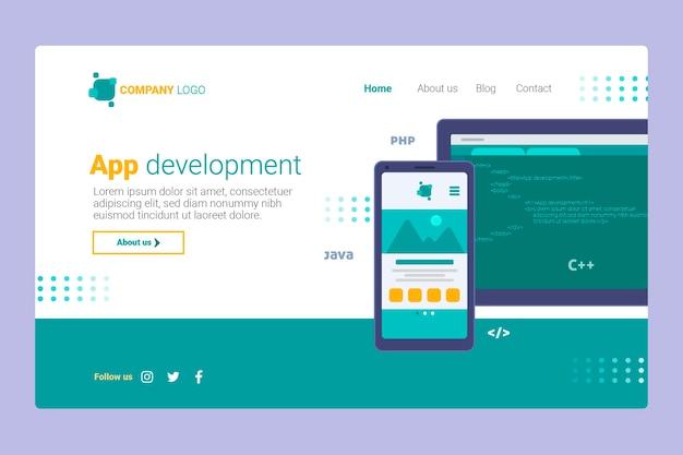 앱 개발-랜딩 페이지