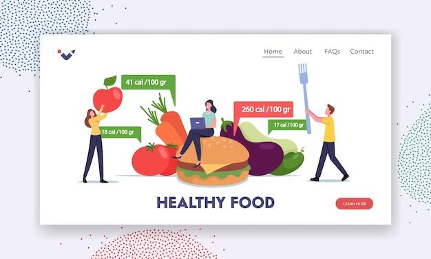 영양 및 다이어트 랜딩 페이지 템플릿을 위한 앱. 체중 감량 응용 프로그램을 사용하여 칼로리를 계산하는 거대한 건강 식품 및 건강에 해로운 식사의 작은 캐릭터. 만화 사람들 벡터 일러스트 레이 션