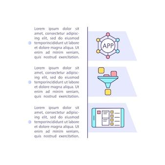 텍스트가있는 앱 마케팅 깔때기 개념 아이콘