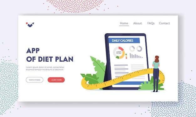다이어트 계획 랜딩 페이지 템플릿의 앱. 작은 여성 캐릭터는 칼로리 계산을 위한 응용 프로그램이 있는 거대한 태블릿에 서 있습니다. 건강한 식생활 및 체중 감소 계산기. 만화 사람들 벡터 일러스트 레이 션