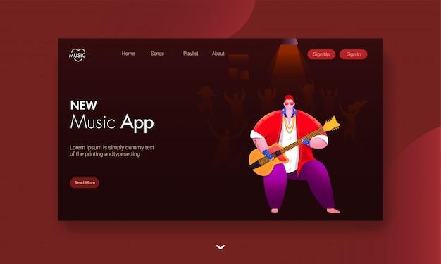 Новая музыкальная app целевая страница с изображением парня, играющего на гитаре с людьми, танцующими на коричневом.