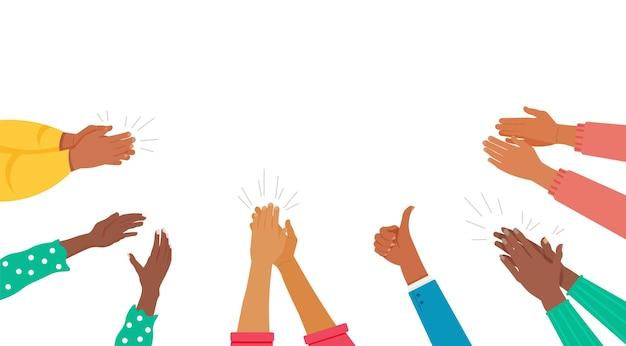 존경을 표하는 다문화 사람들의 손에 박수를 보냅니다. 남자와 여자 인사말, 감사, 지원 및 흰색 배경에 성공 벡터 일러스트와 함께 축하