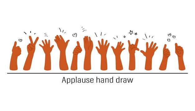 박수 손 그리기 흰색 절연