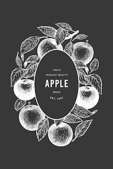 Appleブランチテンプレート。チョークボードに手描きの庭の果物のイラスト。刻印スタイルのフルーツレトロボタニカル。