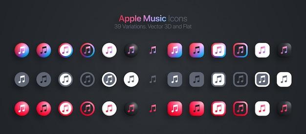 Набор иконок apple music современный 3d и плоский в разных вариациях