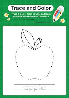 子供のためのアップルのトレースと色の就学前のワークシートは、書き込みと描画を練習します