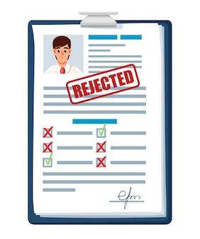 スタンプが押された申請書類。拒否されたアプリケーションまたは再開。チェックボックスと写真付きの紙のフォーム。白い背景の上の図