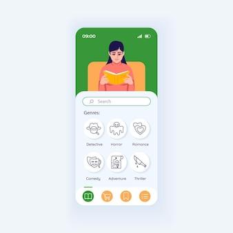 本を読むためのアプリケーションスマートフォンインターフェースベクトルテンプレート。モバイルアプリのページデザインレイアウト。電子図書館の画面。さまざまなジャンル。アプリケーションのフラットui。電話ディスプレイ