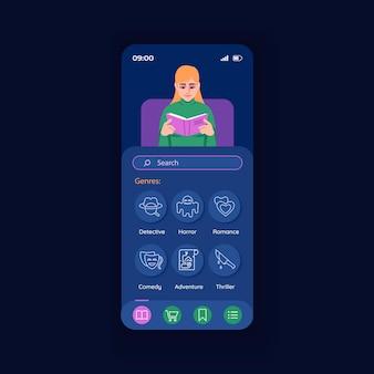 Приложение для чтения векторных шаблонов интерфейса смартфона ночью. макет страницы мобильного приложения. разнообразие книжных жанров. электронная книга. плоский интерфейс для приложения. дисплей телефона