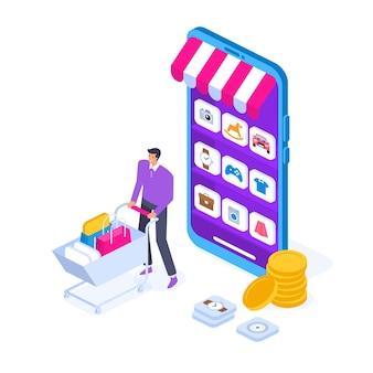 애플리케이션 시장 개념