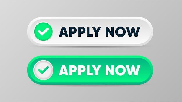 웹 서비스 응용 프로그램 또는 웹 사이트에 대한 지금 적용 버튼