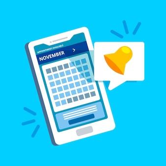 Запись на прием со смартфона и звонка
