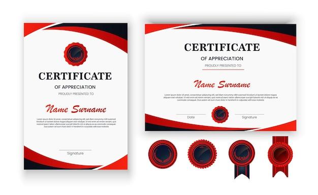Аттестат-сертификат лучшая награда диплома Premium векторы