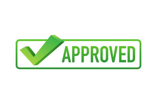承認されたメダル。承認およびテストされた製品、ソフトウェア、およびサービスのラウンドスタンプ。ベクトルストックイラスト。
