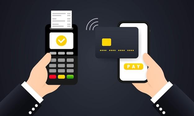 승인 된 지불 그림. 무선 결제. 카드에서 돈을 이체하십시오.