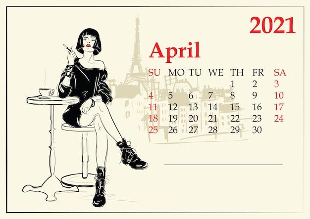 4月。スケッチスタイルのファッションの女の子とカレンダー。