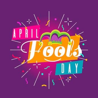 Празднование дня дураков