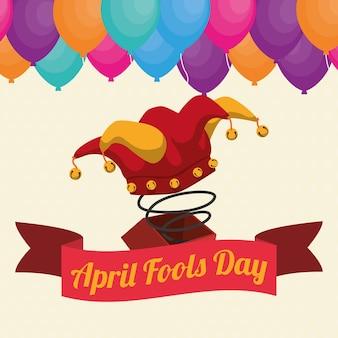 April fools day hat joker box ribbon balloons