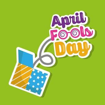 4月の愚か者の日レタリングは悪ふざけの箱にジャンプする