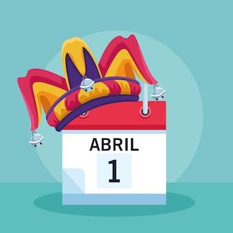 April fools joke cartoon