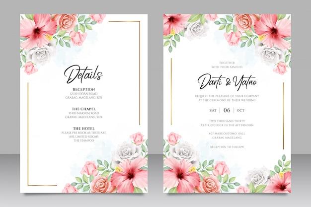 花のフレームaquarelの結婚式の招待カードテンプレート