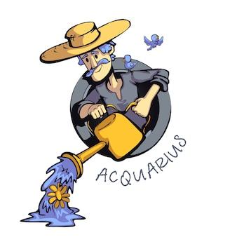 水瓶座の星座男フラット漫画。占星術のシンボルの個性、じょうろを持つ農民。商用の印刷デザインに2d文字を使用する準備ができました。分離されたコンセプトアイコン