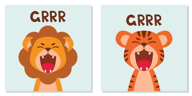 平らなかわいいライオンとトラは、口のar音を開きます。トレンディなスカンジナビアスタイル。漫画の動物キャラクターが背景に分離されました。