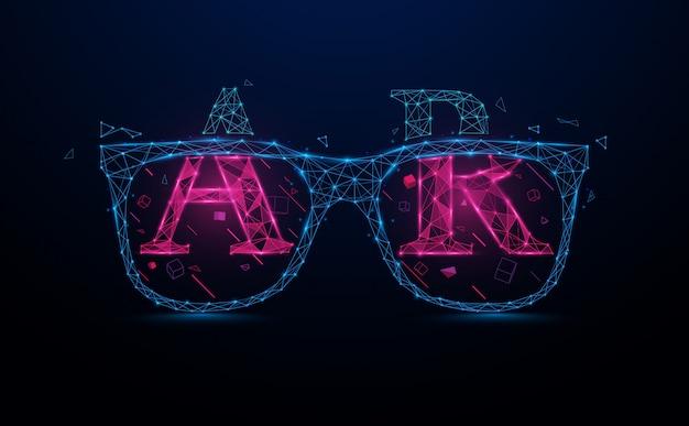 Ar。ホロレンズメガネを使用した仮想現実。