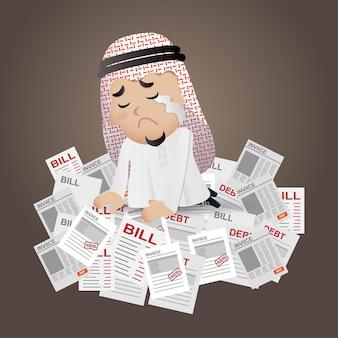 아랍 비즈니스 개념