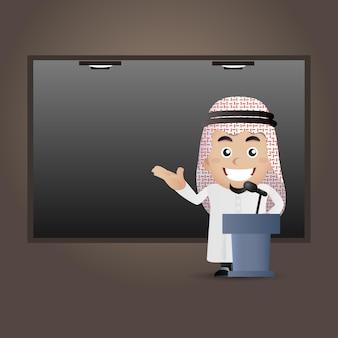 Иллюстрация арабских деловых людей
