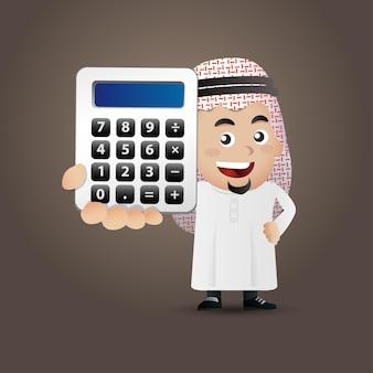 アラブのビジネスマンのイラスト