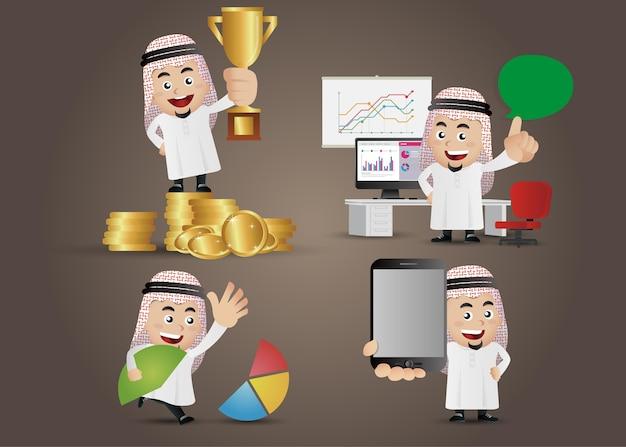 Набор арабских деловых людей